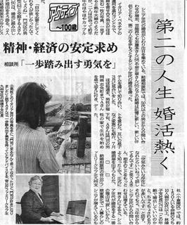 1101_news.jpg